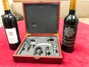wine-and-deluxe-corkscrew-set
